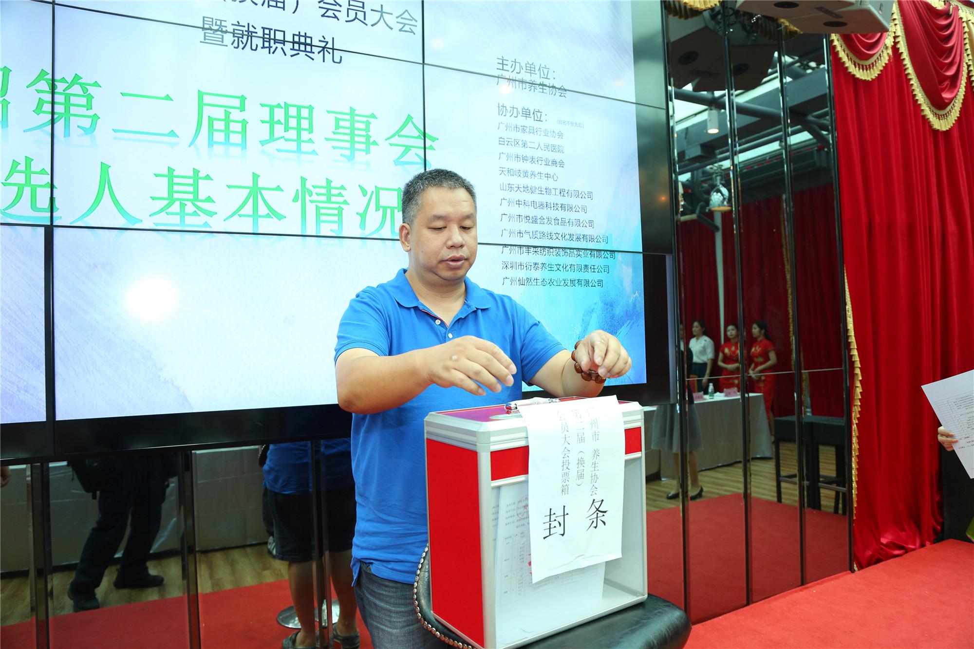卢宇辉副会长