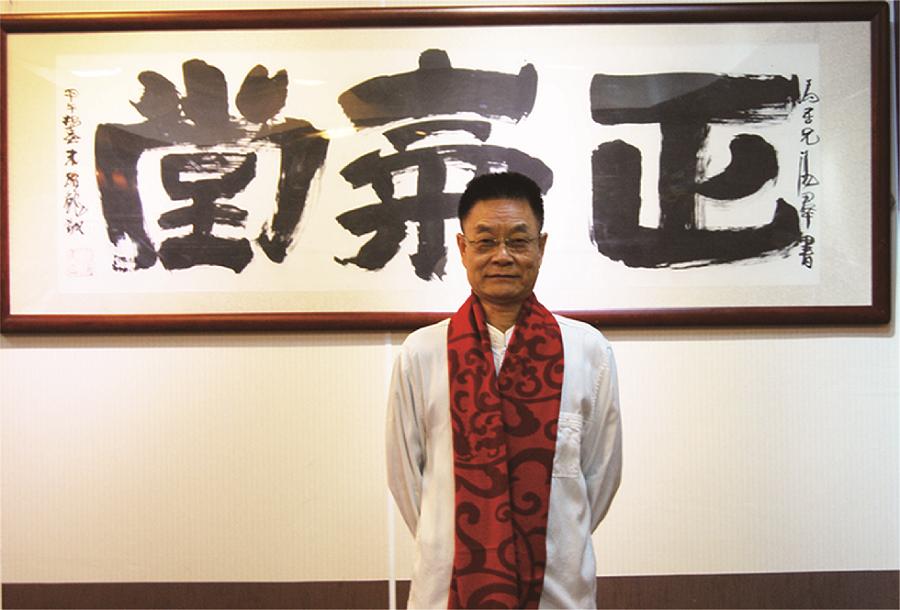 杨汤群副会长